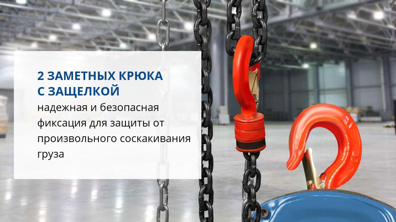 Таль ручная цепная GEARSEN HSZ-C 1т, 18м