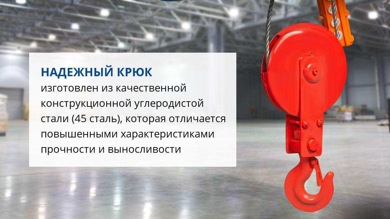 Таль электрическая канатная GEARSEN CD  5,0т, 12м (380В)