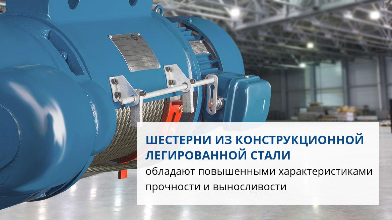 Таль электрическая канатная GEARSEN CD  3,2т, 18м (380В)