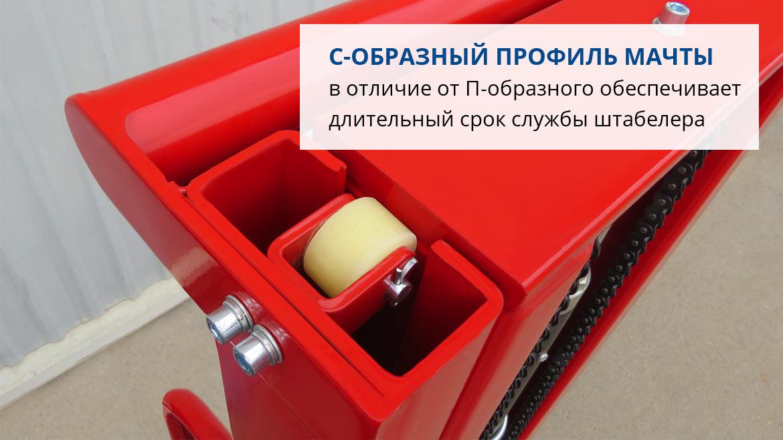 Ручной штабелер SDA (EFS) 0516