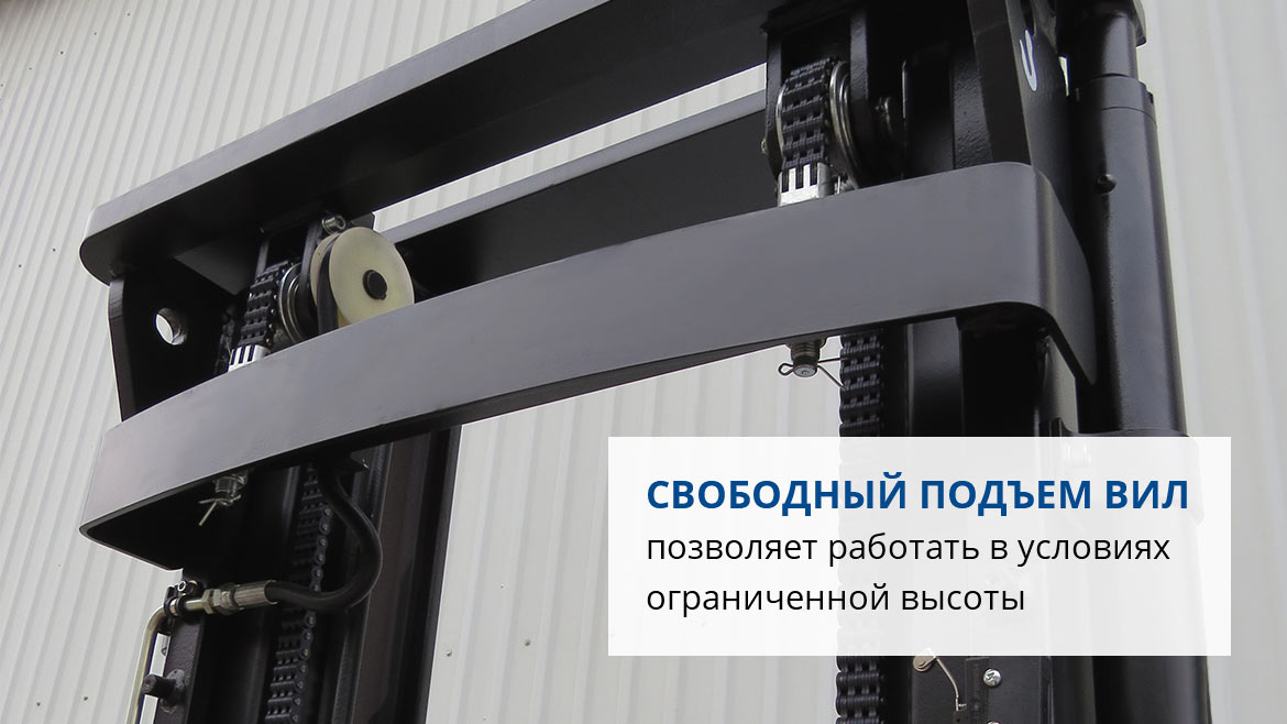 Самоходный штабелер PROLIFT SDK 1545 li-ion