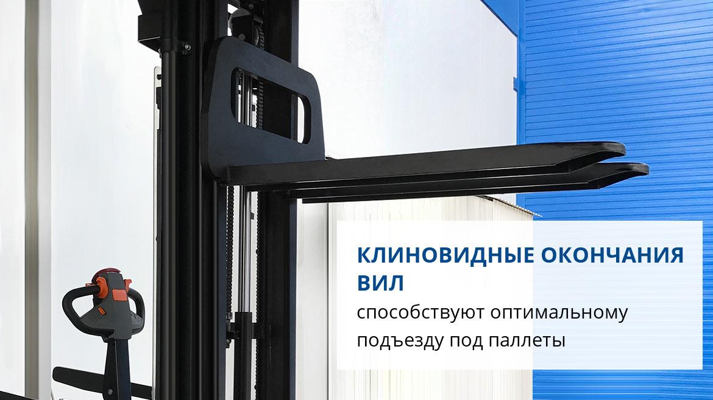 Самоходный штабелер PROLIFT SDK 1656 li-ion