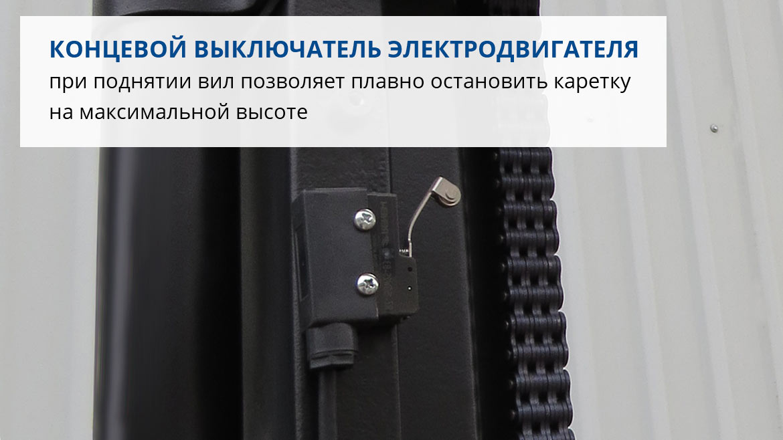 Самоходный штабелер PROLIFT SDR 2045