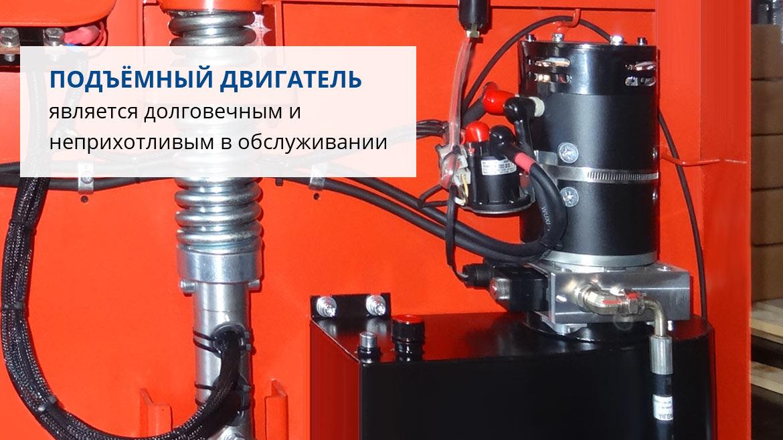 Самоходный штабелер PROLIFT SDR 1645S li-ion