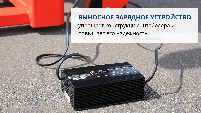 Электрический штабелер PROLIFT SPN 1030